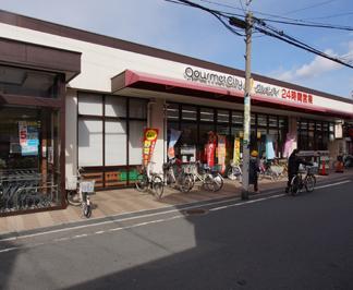 ●グルメシティ長瀬店