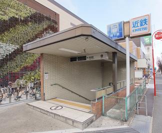 ●大阪メトロ中央線「長田」駅