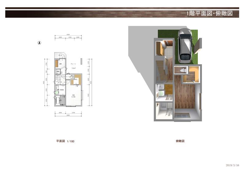 平面図3階