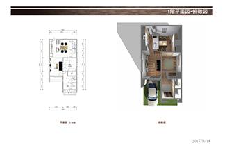 A号地平面図1階