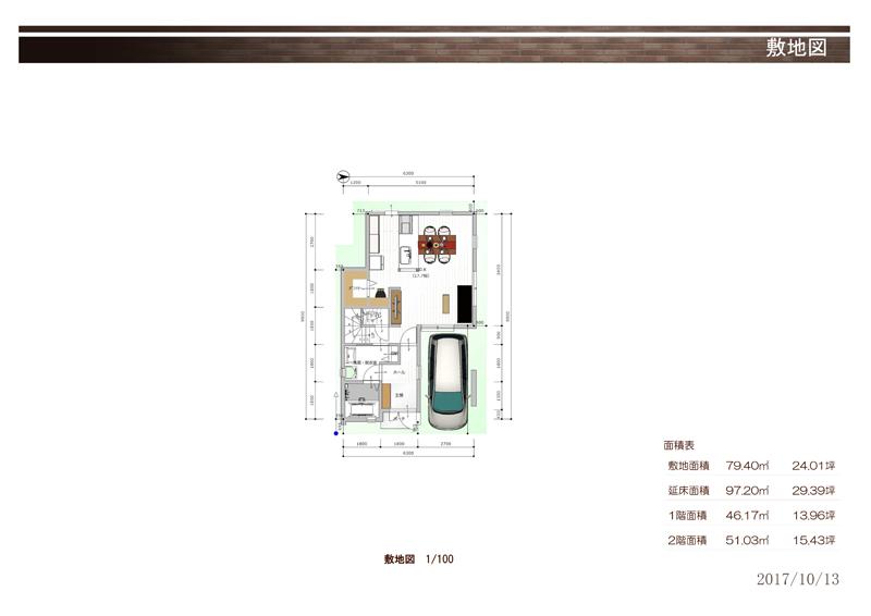 B号地敷地図