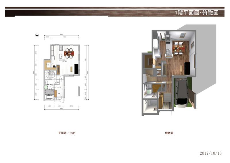 B号地平面図1階