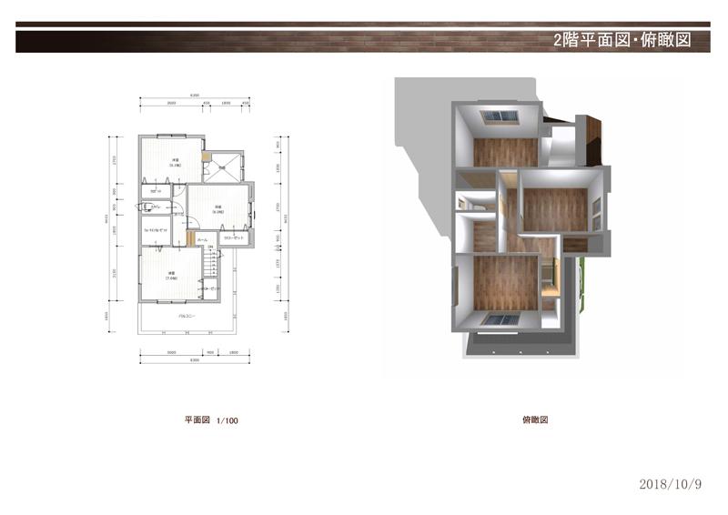 D号地平面図2階