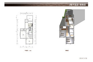 E号地平面図2階