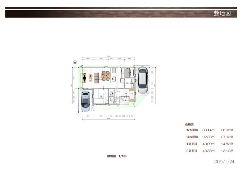 D号地敷地図