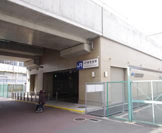 ●JRおおさか東線「JR俊徳道」駅