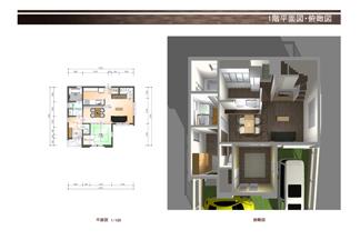 B号地 1階平面図・俯瞰図