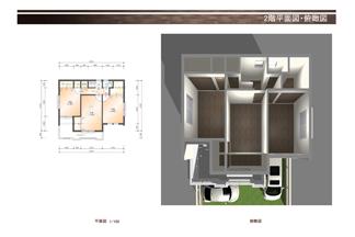 B号地 2階平面図・俯瞰図