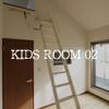 KIDS ROOM 02