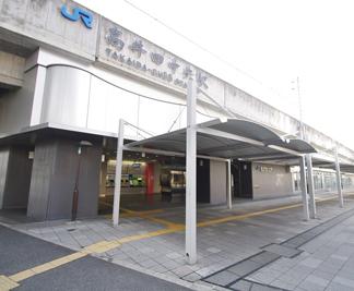 ●JRおおさか東線「高井田中央」駅