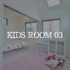 KIDS ROOM 03