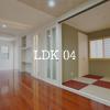 LDK 04