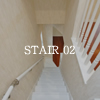 STAIR 02