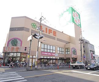 ●ライフ高井田店