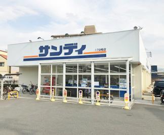 ●サンディ東大阪七軒家店