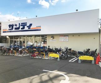●サンディ東大阪近江堂店