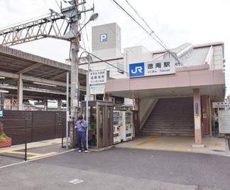 ●学研都市線「徳庵」駅