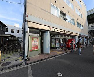 ●東大阪吉田駅前郵便局